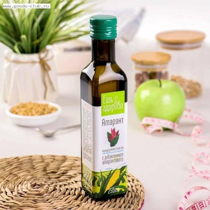 Неизвестное амарантовое масло: полезные свойства для здоровья, применение в косметологии