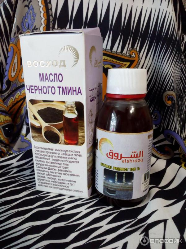 Масло черного тмина, польза и вред для организма человека