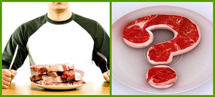 Что полезнее баранина или говядина?
