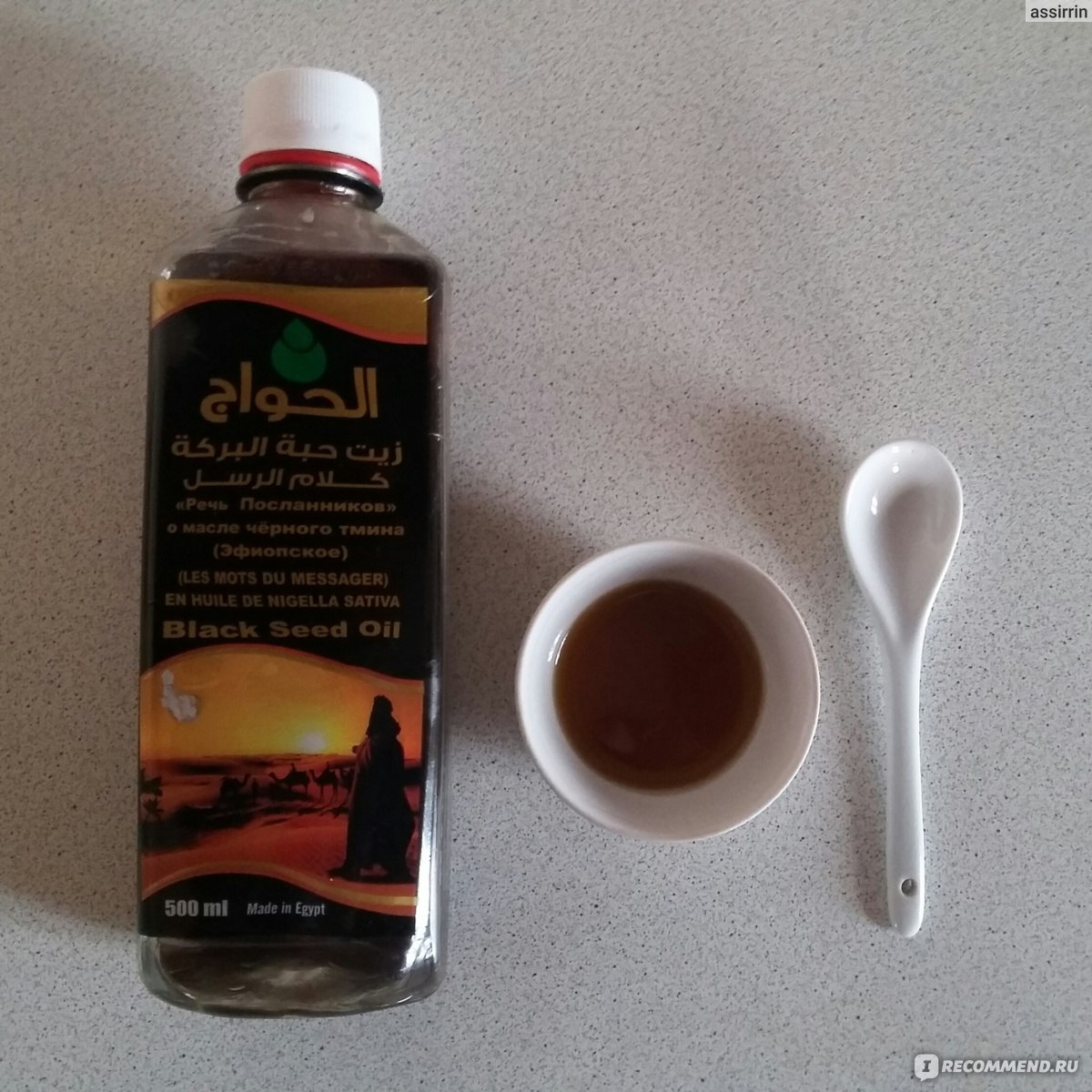 Масло черного тмина: польза, применение, противопоказания.
