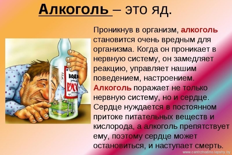 Польза и вред водки для мужчин