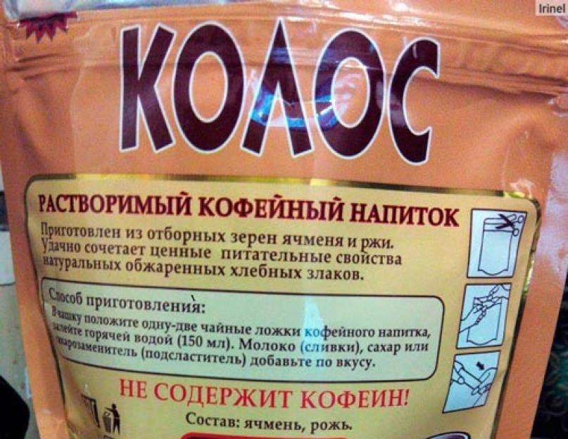 Ячменный напиток (старая мельница): польза и вред