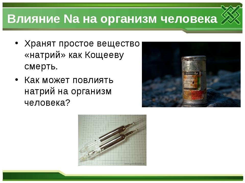 Можно ли пить воду с содой: пропорции, польза и вред, влияние на организм, советы медиков