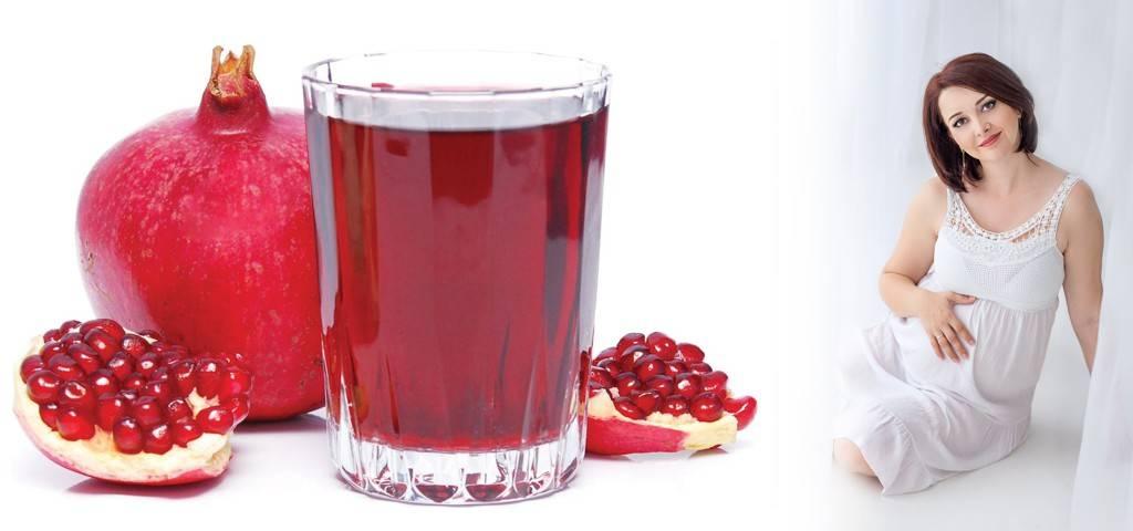 Гранатовый сок: польза и вред для организма. состав, применение