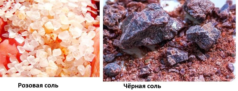 Гималайская розовая соль: её польза и вред