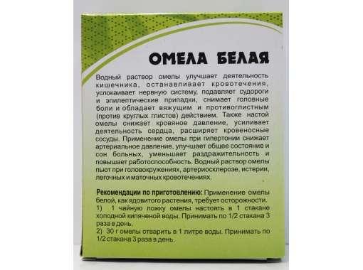 Омела белая— полезные свойства, применение внародной медицине, противопоказания
