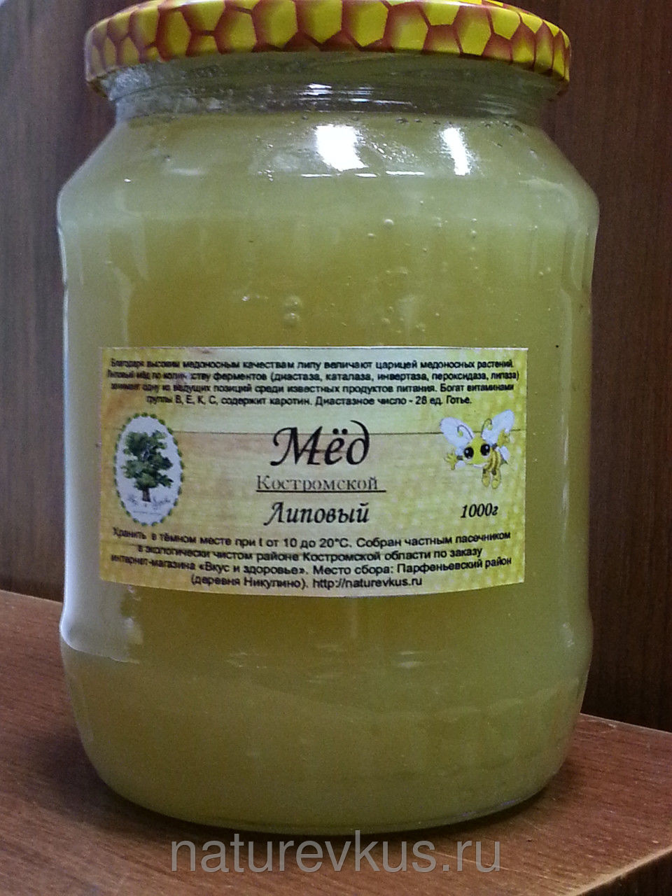 Липовый мёд: полезные свойства и противопоказания
