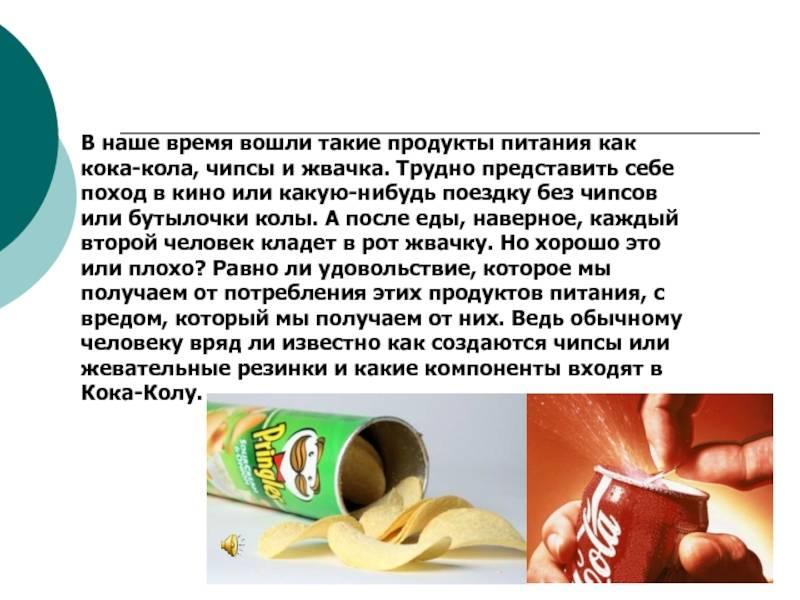 Какие продукты могут навредить здоровью будущей мамы и малыша: список запрещенных ингредиентов при беременности