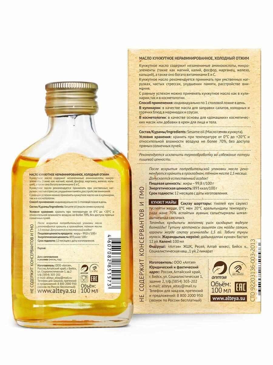 Кунжутное масло: 29 полезных и 12 вредных свойств
