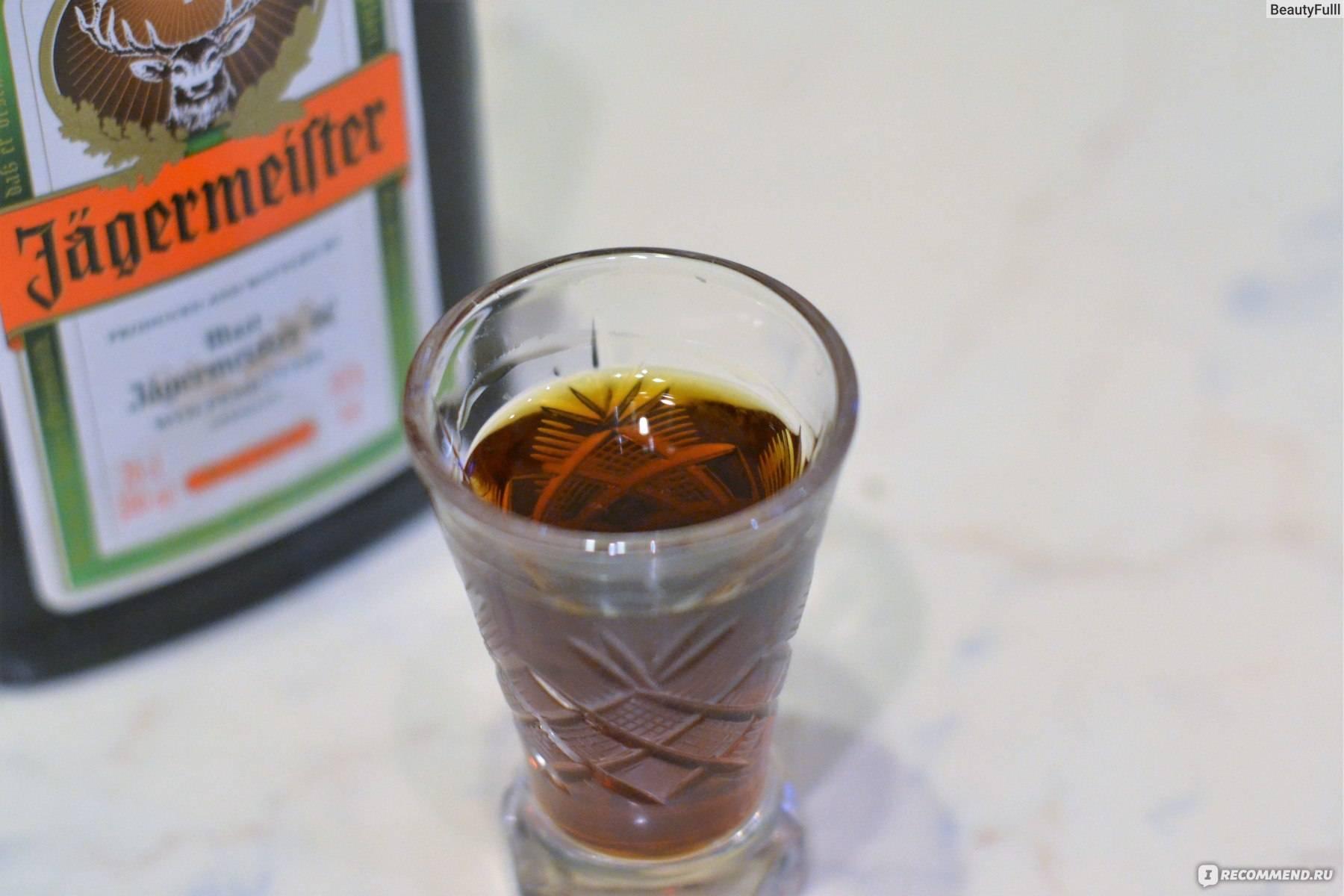 Егермейстер – с чем пить и как, к каким блюдам, рецепты