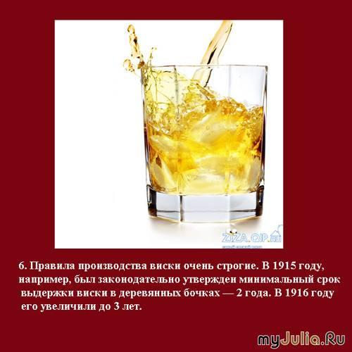 Польза и вред виски для здоровья организма человека