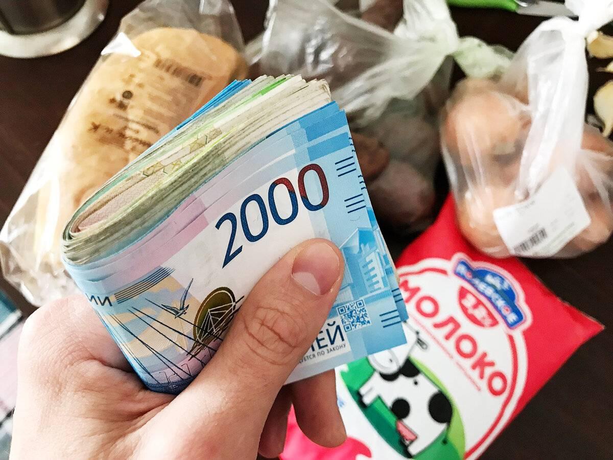 10 советов, как экономить на продуктах питания без ущерба качеству