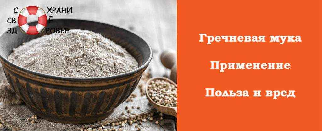 Разные рецепты блинов из гороховой муки индийские блины, а также на воде и на кефире, без яиц и на дрожжах