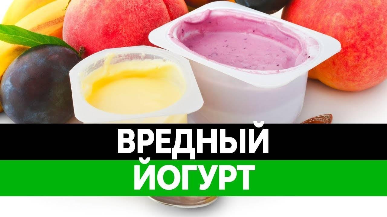 Йогурт польза и вред для организма