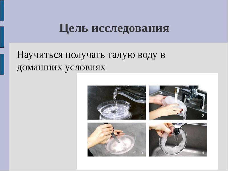 Талая вода: полезные свойства и вред