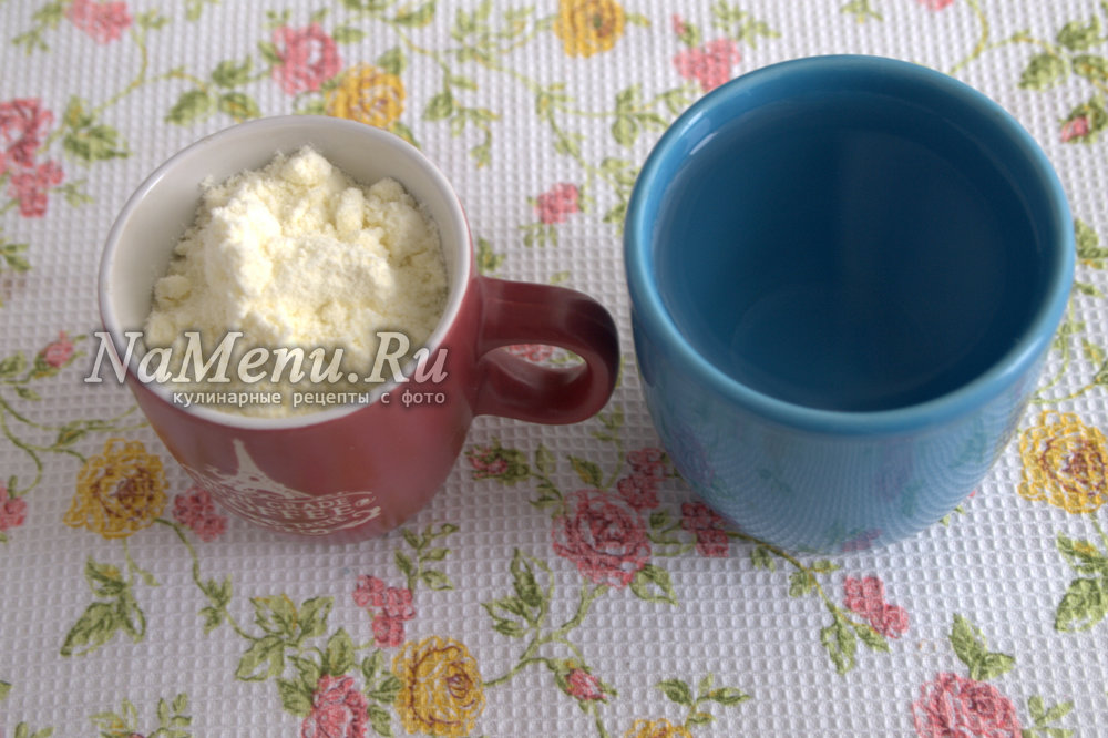 Как развести сухое обезжиренное молоко