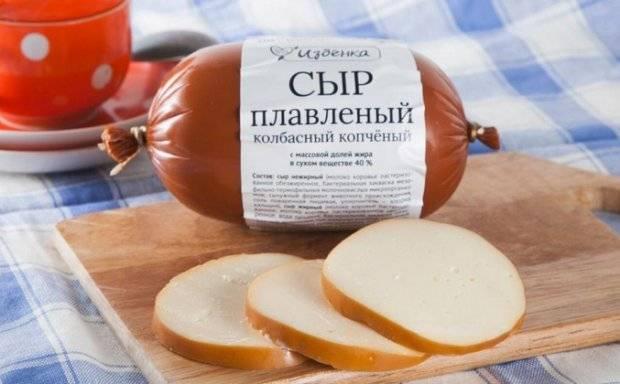 Плавленый, но качественный: экспертиза сливочного сыра