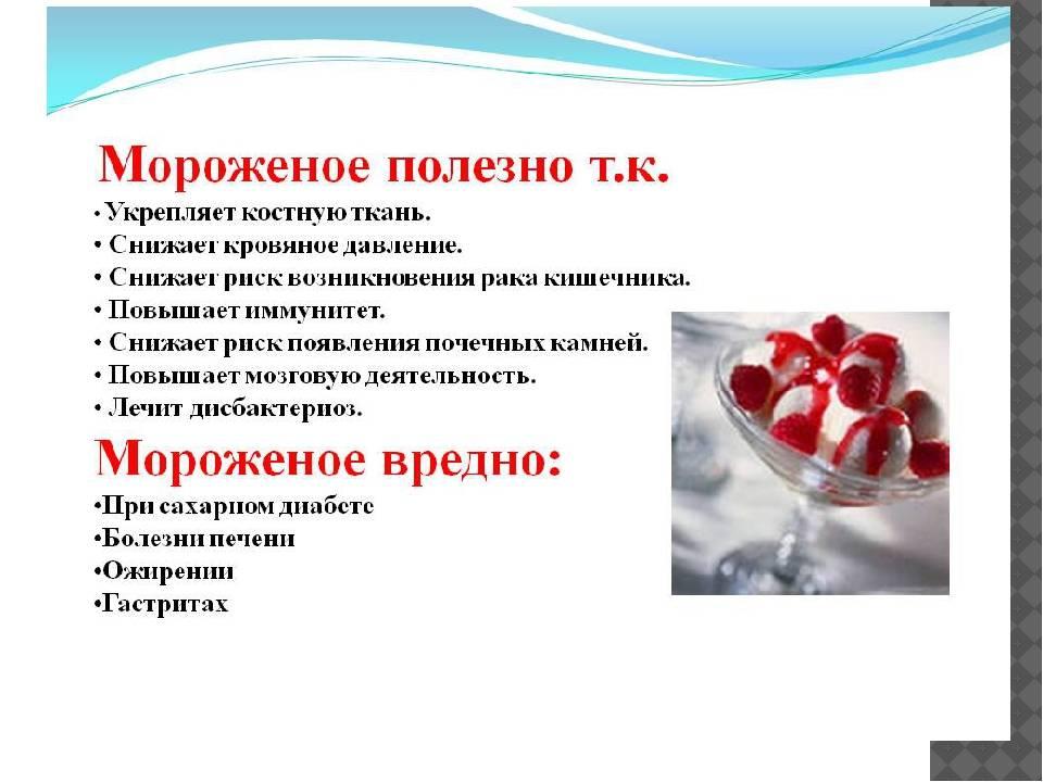 Польза бани и вред для организма