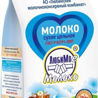 Как развести сухое молоко?