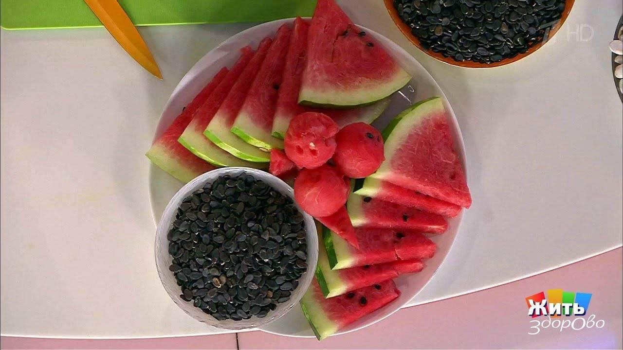Польза арбузных семечек