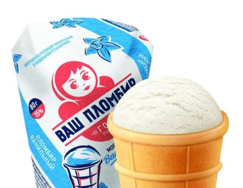 Мороженое при грудном вскармливании — а можно ли его кормящей матери? можно ли кормящей маме употреблять мороженое: польза и вред летнего лакомства при грудном вскармливании.