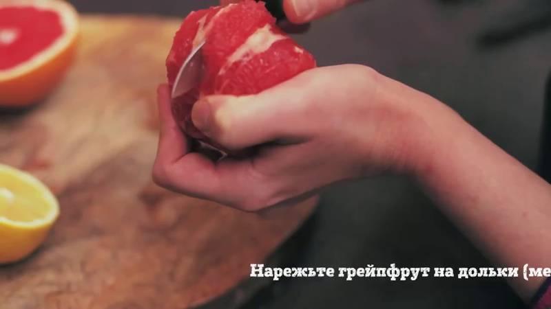 Как быстро и красиво почистить грейпфрут на дольки