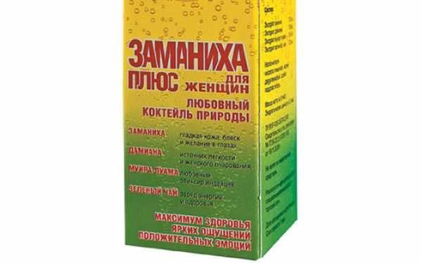 Настойка заманихи — показания и инструкция по применению. заманиха - лечебные свойства и противопоказания трава заманиха лечебные