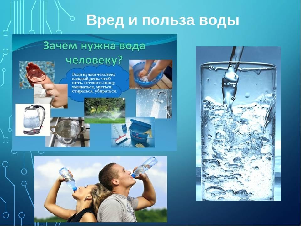 Кипячёная вода: польза или вред?