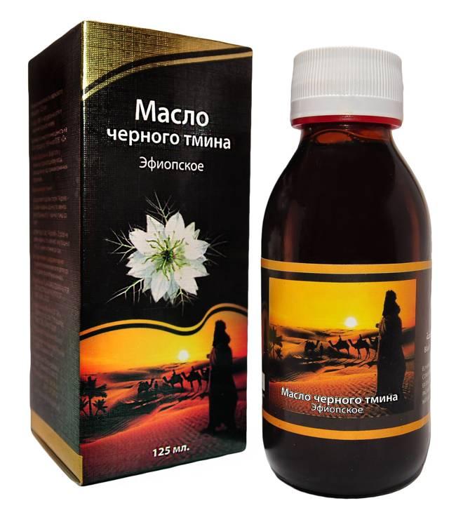Масло черного тмина: полезные свойства и противопоказания, применение