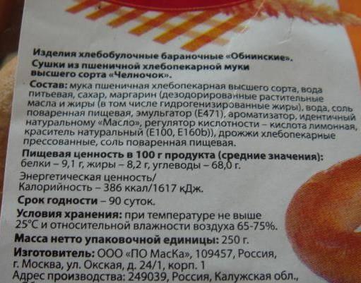 Польза или вред маргарина