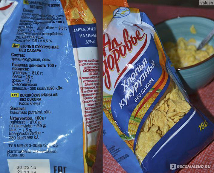 Польза или вред кукурузных хлопьев с молоком