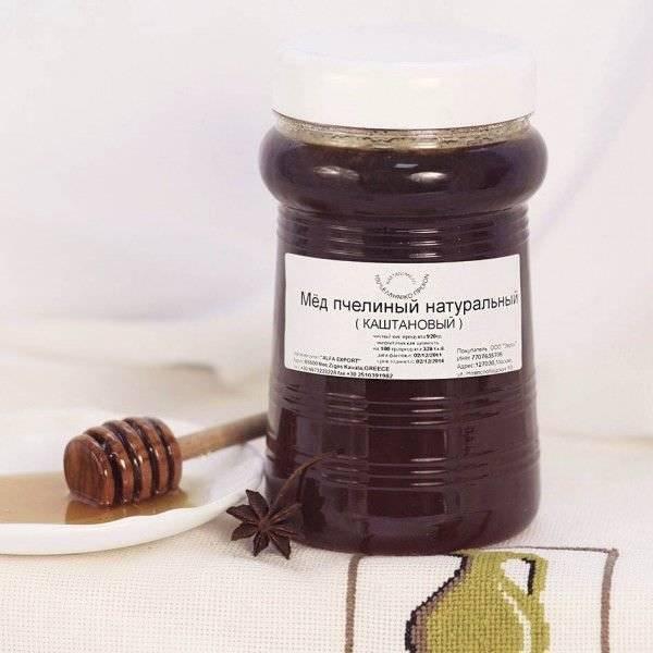 Каштановый мед – 9 полезных свойств и противопоказания