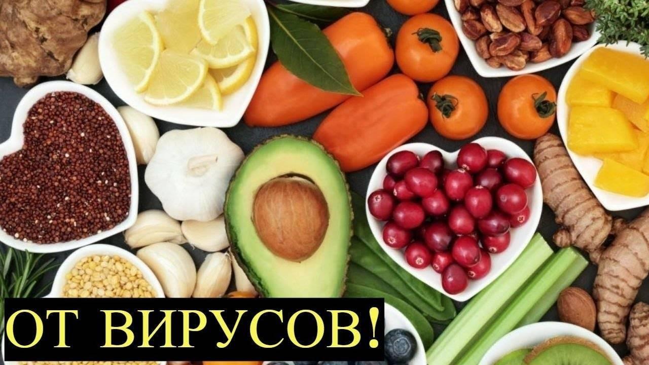 Какие фрукты повышают иммунитет человека — топовый рейтинг