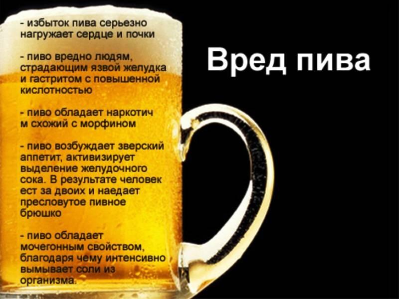 Насколько полезно и вредно для здоровья нефильтрованное пиво