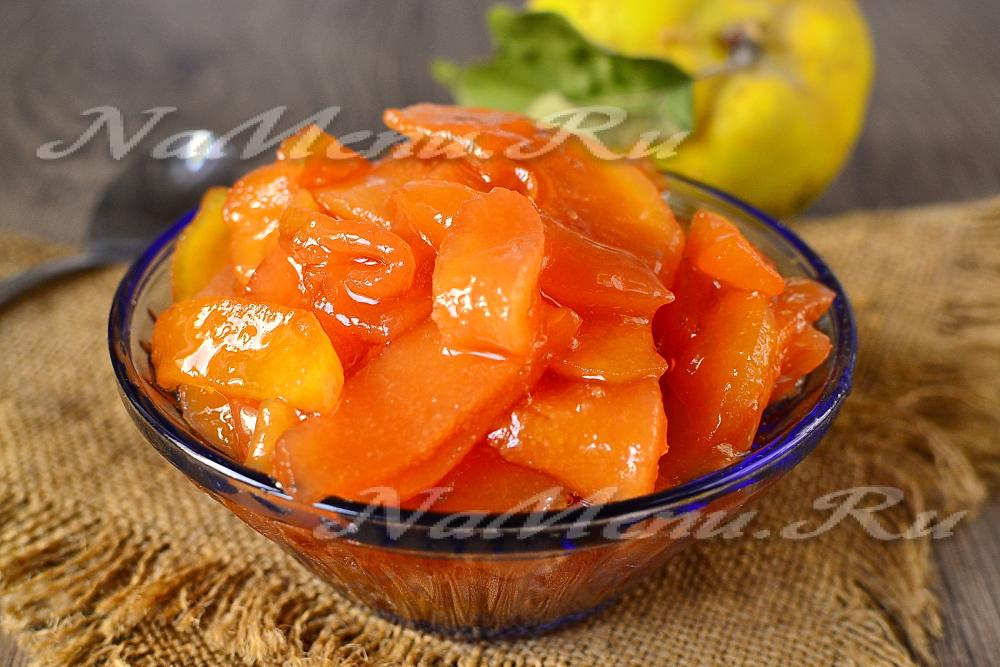 Варенье из айвы — 15 самых вкусных рецептов