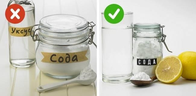 Как правильно гасить соду: полезные советы