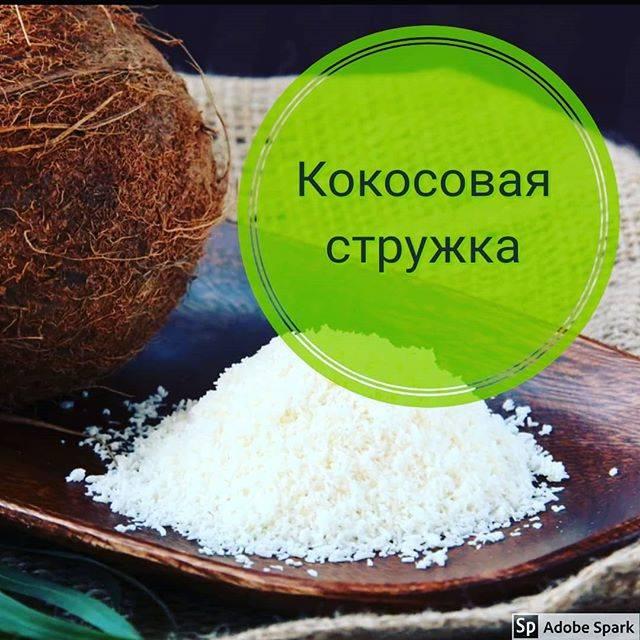 Как приготовить кокосовое молоко: 4 рецепта приготовления в домашних условиях