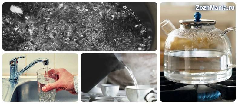 Кипяченая вода – польза и вред