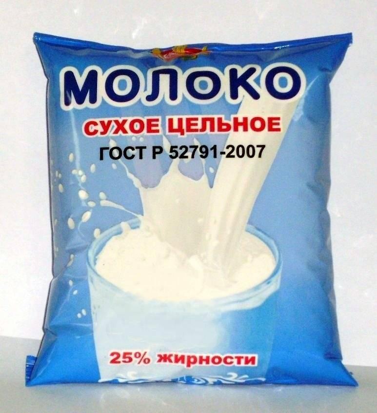 Сухое молоко: польза и вред здоровью, состав продукта