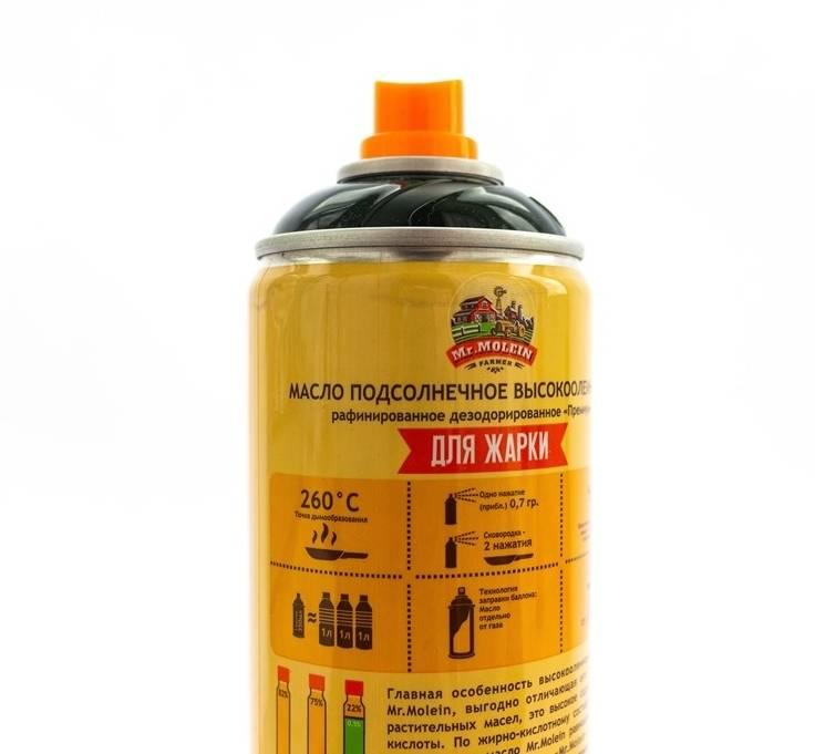 Какое масло полезнее для жарки?