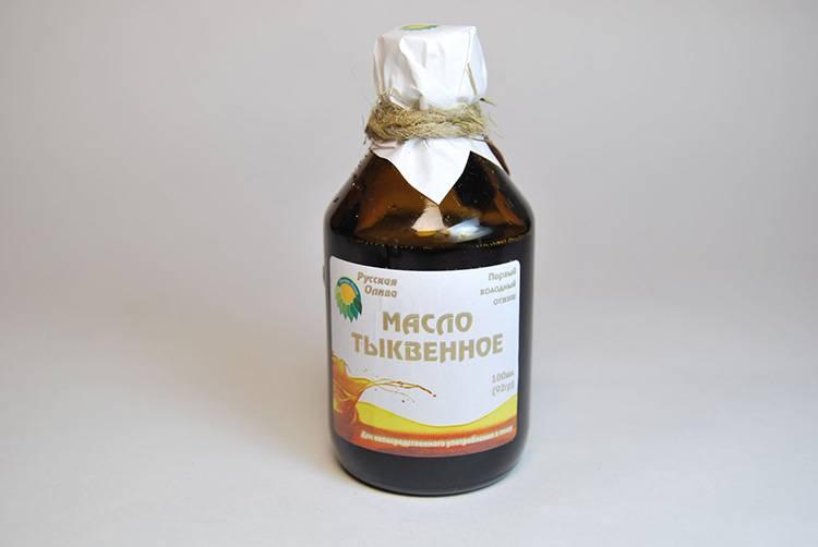 Как принимать тыквенное масло с пользой для здоровья и что говорят отзывы о его лечебных свойствах, противопоказаниях и возможном вреде?