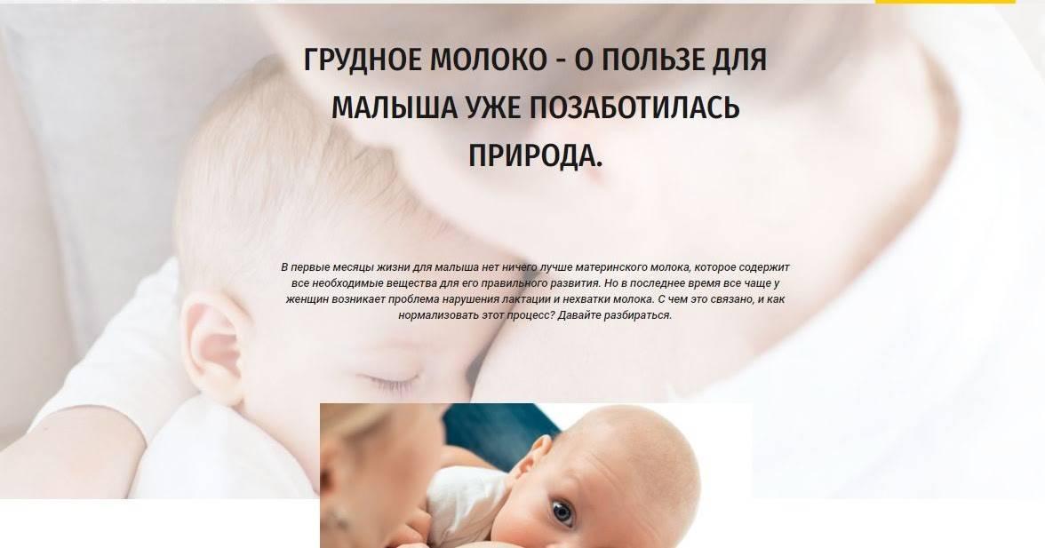 Польза и вред орехов при грудном вскармливании. какие из них можно употреблять кормящим мамам?
