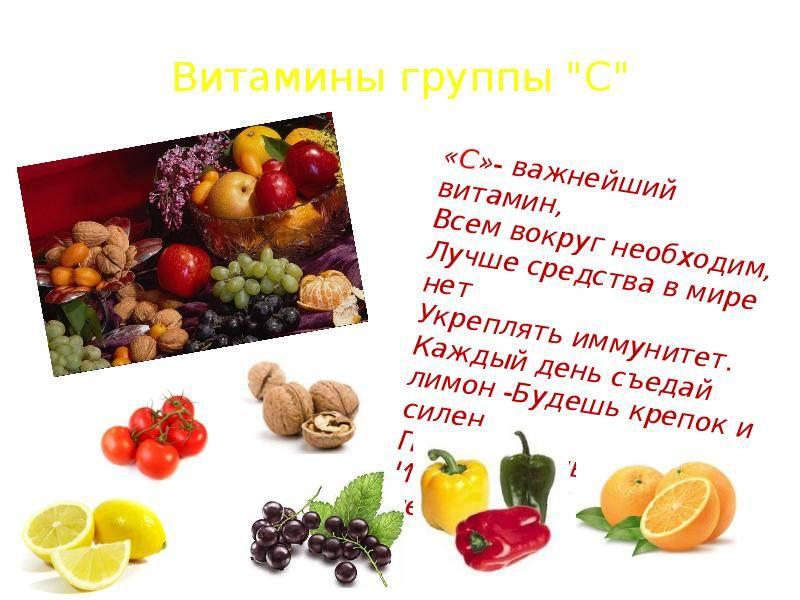 Какой фрукт лучше для иммунитета