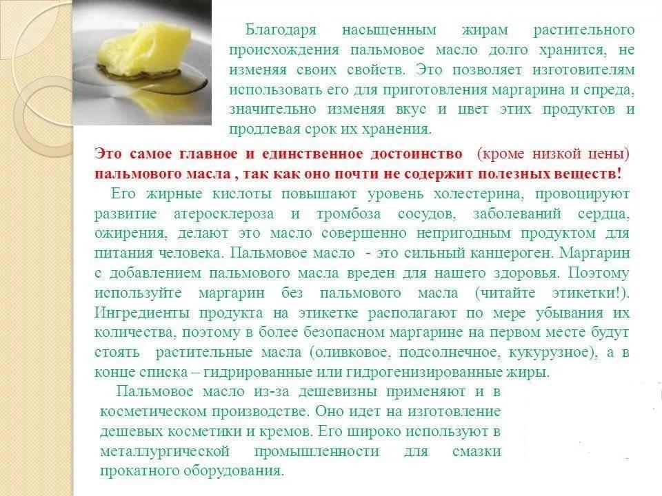 Польза и вред подсолнечного масла для организма человека