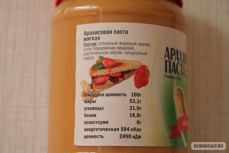 Арахисовая паста: польза и вред для здоровья