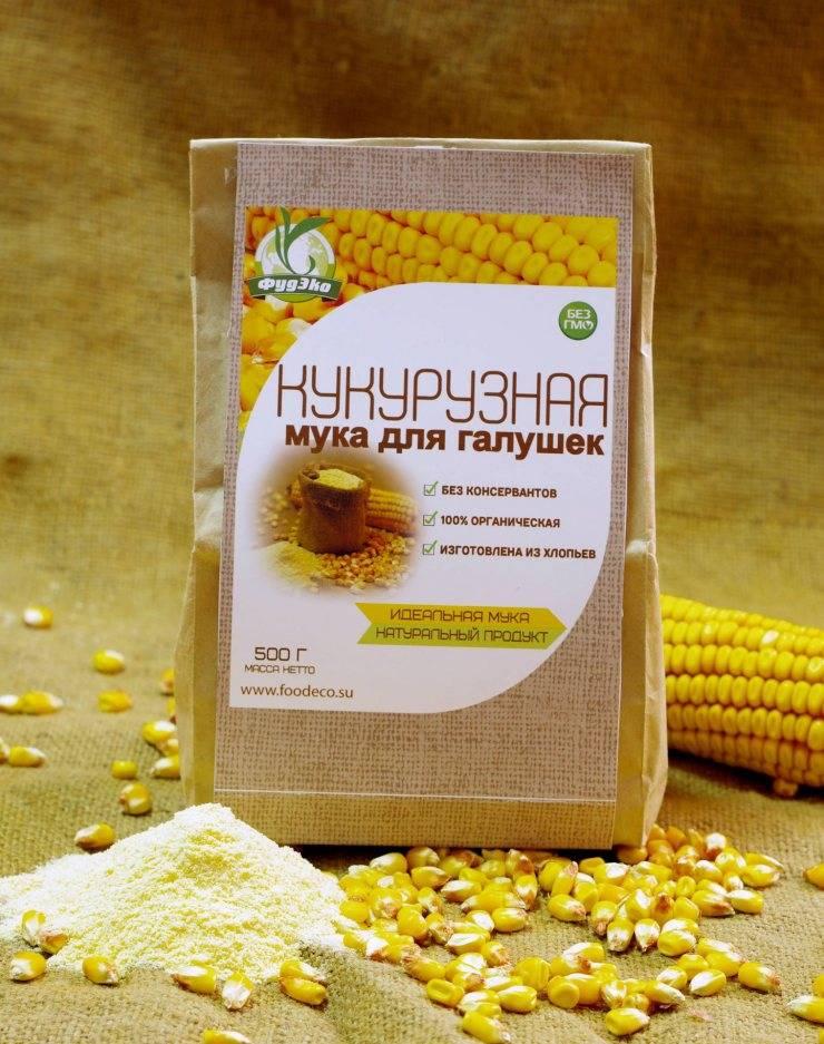 Кукурузная мука — польза и вред, зачем нужен этот продукт?