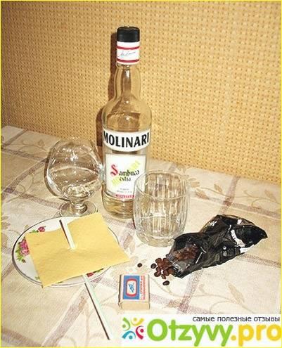 Напиток самбука что это такое и как его правильно пить?