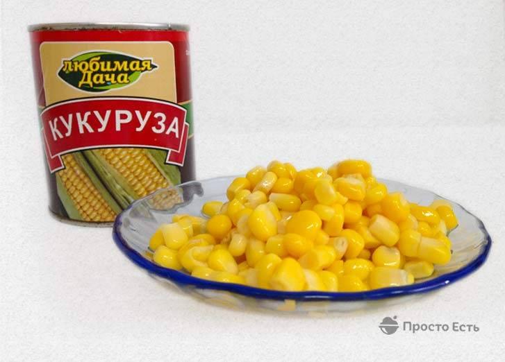 Обычная консервированная кукуруза, польза и вред