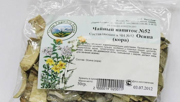 Кора осины – рецепты приготовления и лечебные свойства