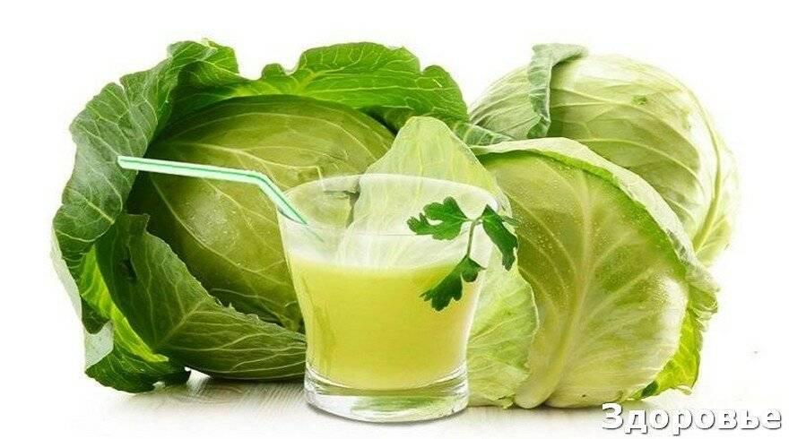 Капустный сок не перестает удивлять, против всех хворей его разрешено применять!